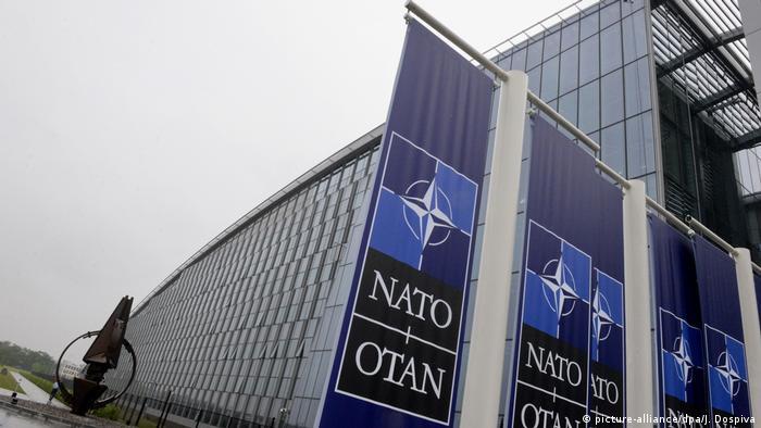 Kwatera glówna NATO w Brukseli