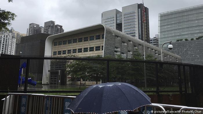 Guangzhoudaki ABD Konsolosluk Binas