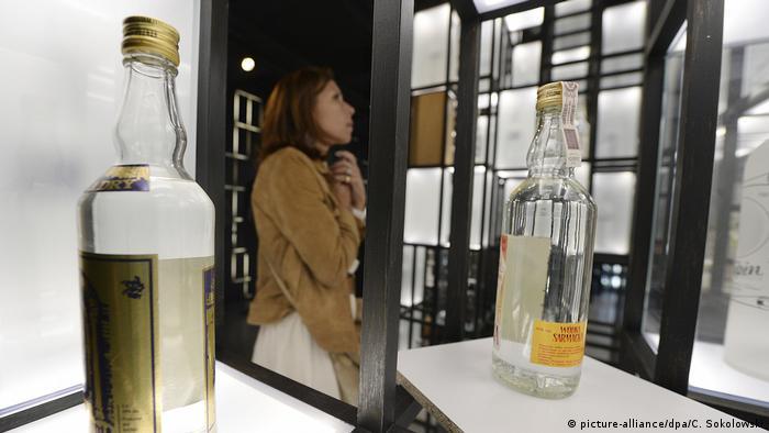 Polnisches Wodka-Museum in Warschau