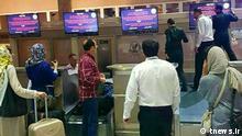 Hacker greifen Flughafen Tebriz an