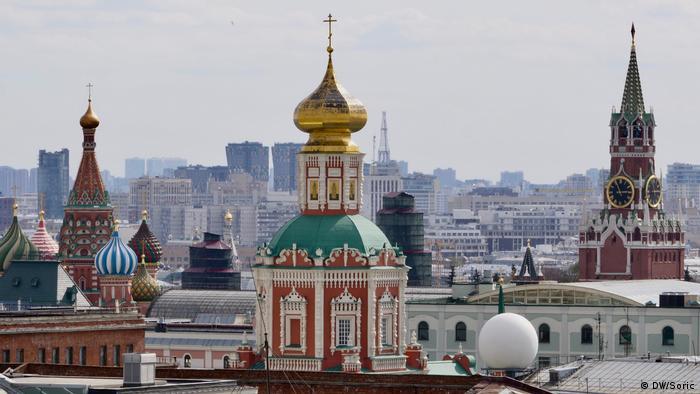 Russland | Moskau (DW/Soric)