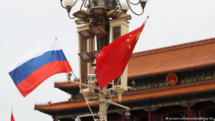 Russlands Präsident Putin zu Gast in China (picture alliance/dpa/Wang Xin)