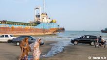 Iran Verschmutzung in der Südküste