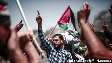 Gaza: Protest in Khan Yunis
