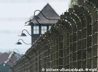 Бывший лагерь смерти Освенцим-Биркенау