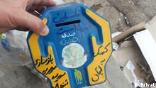 Iran Charity Box in Teheran