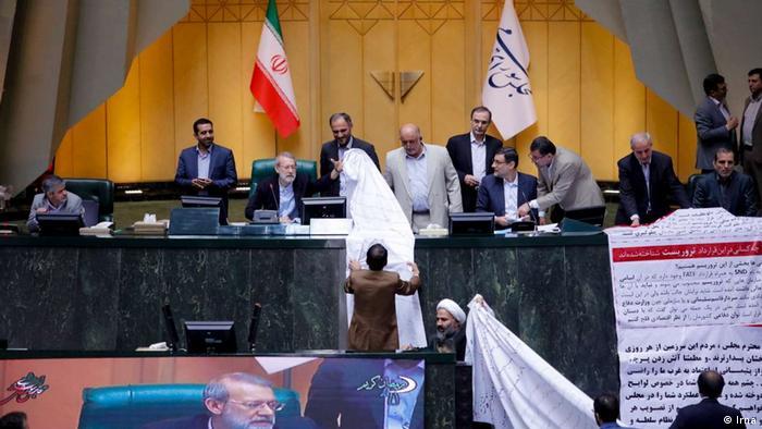 لایحه الحاق ایران به کنوانسیون مقابله با تأمین مالی تروریسم مسکوت ماند