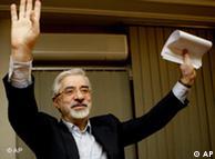 میرحسین موسوی، در پی تشکیل جبههی سیاسی