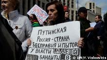 10.06.2018 Kundgebung für die Freilassung der politischen Häftlinge: Plakat mit Schriftzug: Putins Russland – Land der Rechtlosigkeit und Folter (Moskau, Russland)