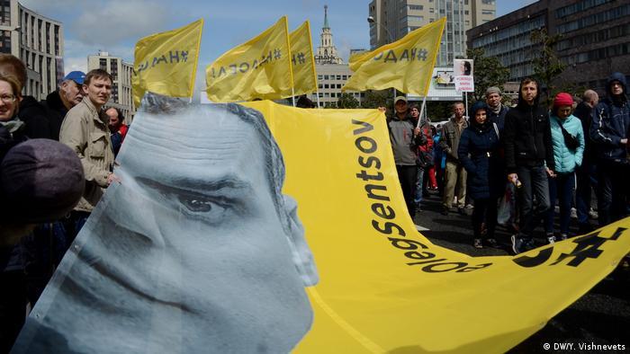 Транспарант в поддержку Олега Сенцова на митинге в Москве