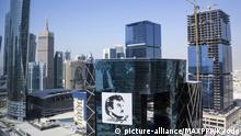صورة الأمير تميم على إحدى البنايات في الدوحة