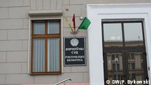 Das Gebäude von Obersten Gericht Weißrussland in Minsk, aufgenommen am 22.02.2016