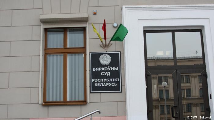 Weißrussland Minsk - Oberster Gerichtshof