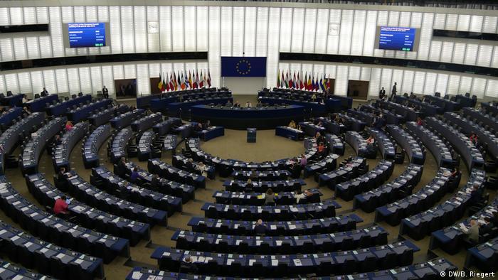 Strasbourg - Parlamentul European