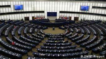 В здании Европарламента