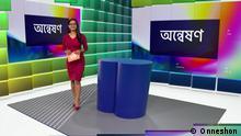 Screenshot | Bengali-Videomagazi Onneshon 270