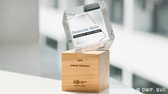 Aπό το 2015 η DW απονέμει το Freedom of Speech Award