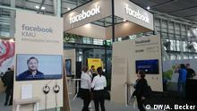 Hannover - Cebit 2018 - Facebook (DW/A. Becker)