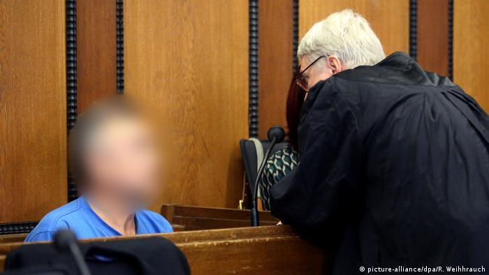 Суд у Німеччині