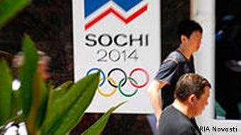 The Joint Information Center for the Sochi 2014 Winter Olympics in Sochi