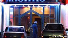 Russland Kasino in Moskau Eingang