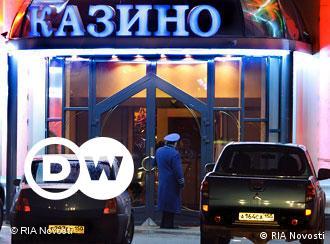 Работа в охране казино в москве онлайн играть в карты бесплатно и без регистрации