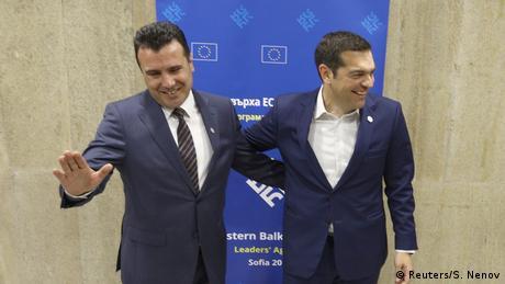 """""""Το όνομα αυτής Δημοκρατία της Βόρειας Μακεδονίας"""""""