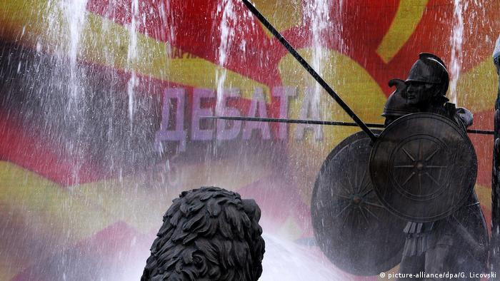 Mazedonien Skopje Alexanderstatue
