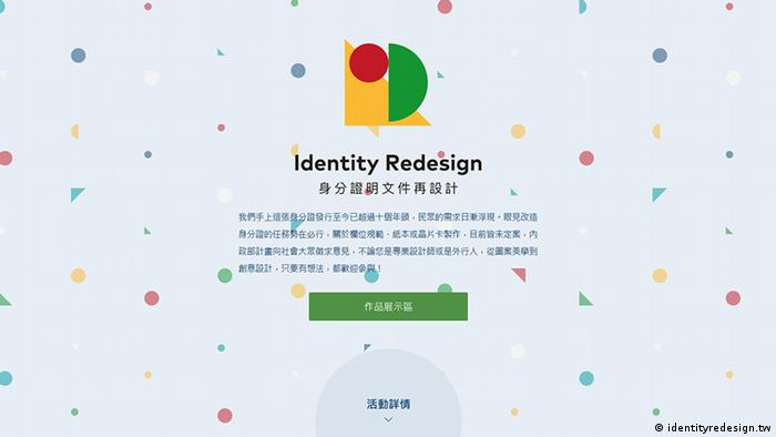 Taiwan Website identityredesign.tw (identityredesign.tw)