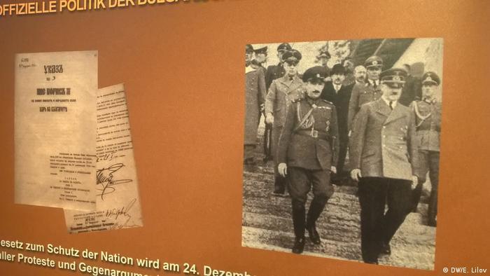 Цар Борис III и Хитлер