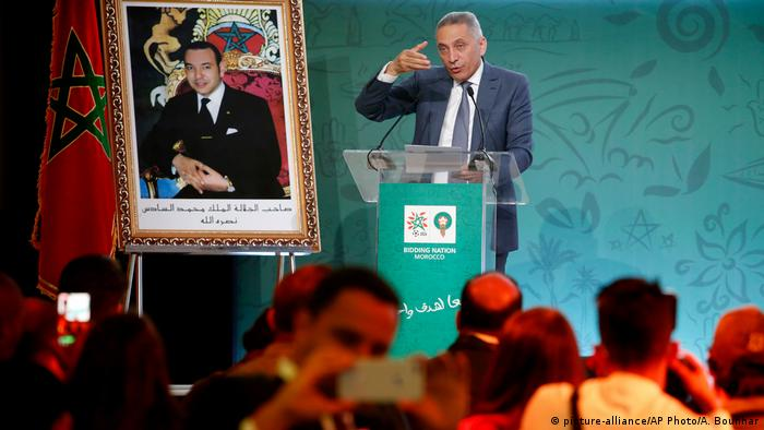 Moulay Hafid Elalamy, the head of Morocco's Bid Committee, speaks during a press conference to promote Morocco's bid to host the 2026 World Cup. (picture-alliance/AP Photo/A. Bounhar)