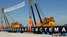 Russland Pipeline Nordstream bei Bryansk