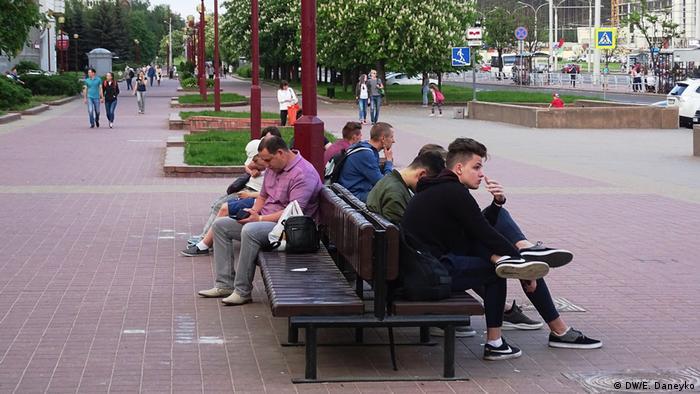 Молодые люди в Минске