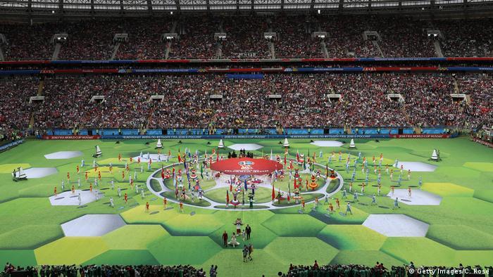 نمایی دیگر از مراسم افتتاحیه جام جهانی ۲۰۱۸ روسیه