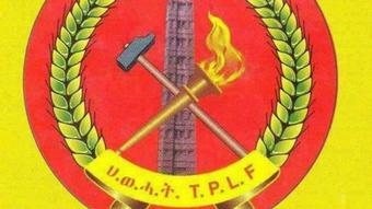 Emblem der Tigray People's Libration Font (TPLF)