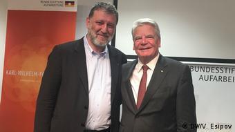 Сергей Пархоменко и бывший президент Германии Йоахим Гаук