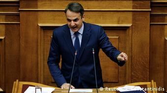 Griechenland Parlament Rede Kyriakos Mitsotakis ND