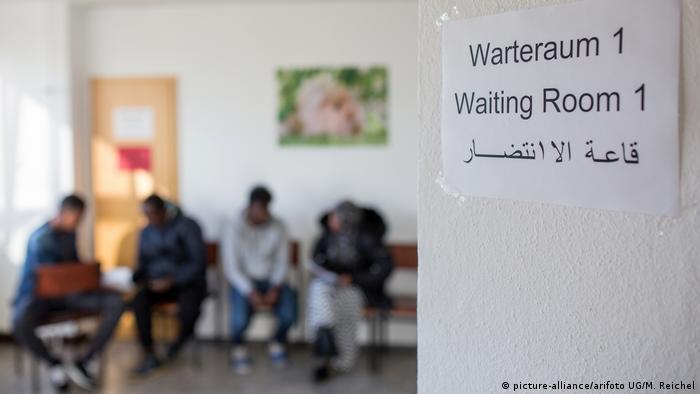 Зал ожидания на подачу запросов на предосталвление убежища