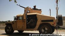 Afghanistan Symbolbild Sicherheitskräfte