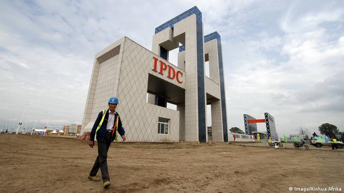 Äthiopien Industriegebiet in Hawassa