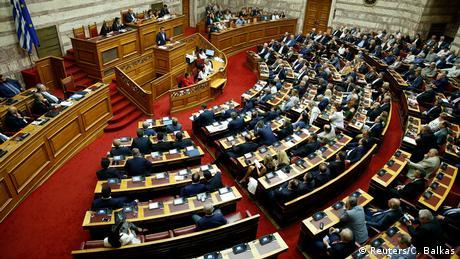 Парламент Греції висловив довіру уряду Ципраса