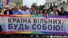 KyivPride Parade in Kiew. Autorin - DW Korrespondentin Anastasiya Magazova