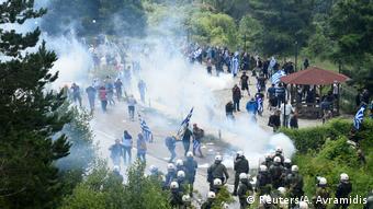 Prosvjedi grčkih nacionalista