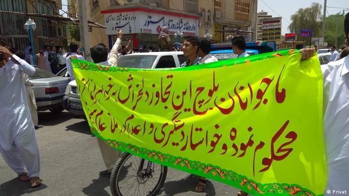 Iran - Beluchistan (Privat)