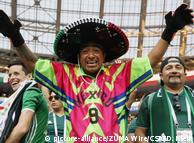 """Мексиканские болельщики на матче Германия - Мексика на стадионе """"Лужники"""""""