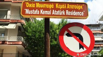 Η Θεσσαλονίκη είναι η γενέτειρα του Ατατούρκ