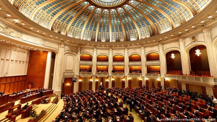 România Parlament București (imagine de arhivă)