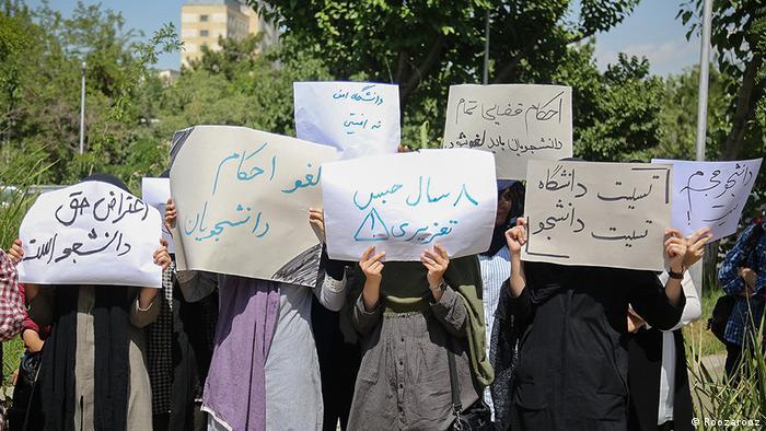 تظاهرات علیه پیگرد قضایی دانشجویان، عکس از آرشیو