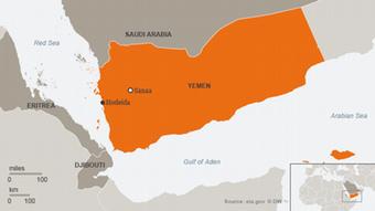 Karte Golf von Aden ENG