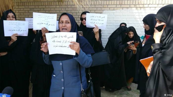 تظاهرات زنان در اعتراض به تجاوزها در ایرانشهر